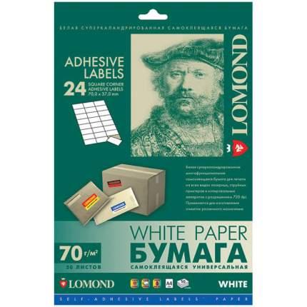 Этикетки Lomond универсальные белая А4 70 x 37 мм