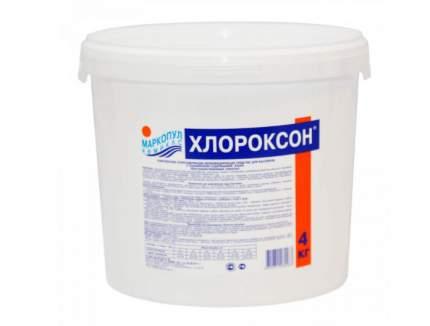 """Гранулы для дезинфекции, окисления органики, осветления и очистки воды """"Хлороксон"""", 4 кг"""