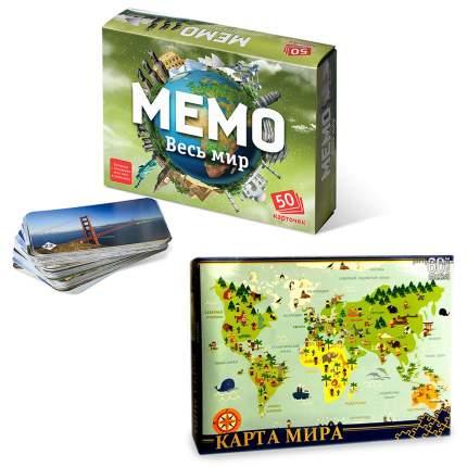Игровой набор Мемо Весь мир. Пазлы 60 элементов. Карта мира