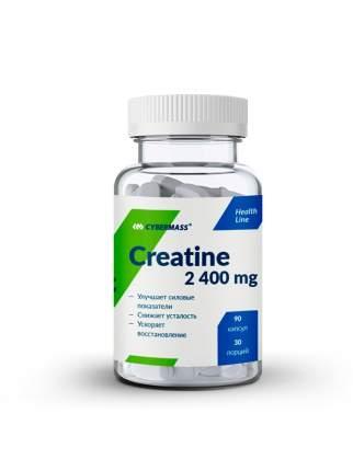 Креатин CYBERMASS Creatine (90 капсул)