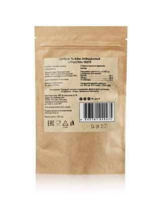ГРЫЗЛИ Семена тыквы очищенные, 150 гр.