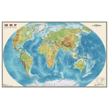 Карта настенная DMB Мир. Физическая карта, М-1:25 млн, 122х79 см, ламинированная, тубус