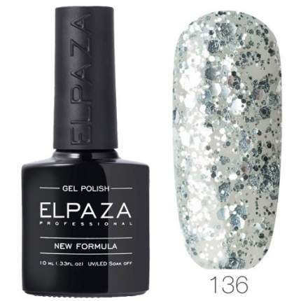 Гель-лак Elpaza  Classic (136) 10мл