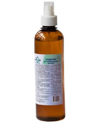 Средство для нейтрализации запахов Ecosorb (400мл)