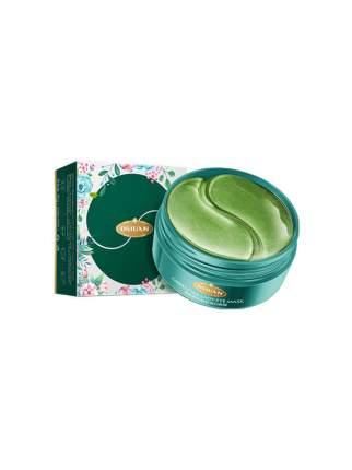 Патчи гидрогелевые DSIUAN с экстрактом зеленого чая и гиалуроновой кислотой, 80гр (60 шт)