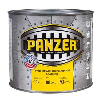 Грунт-эмаль по ржавчине Panzer, гладкая, полуглянцевая, 1, 9 кг, серая