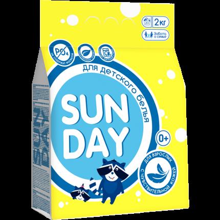 Стиральный порошок для детского белья Sunday автомат, 2 кг