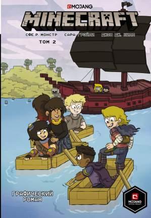 Книга Minecraft. Том 2. Графический роман