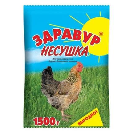 Кормовая добавка для кур Здравур Несушка 1,5 кг