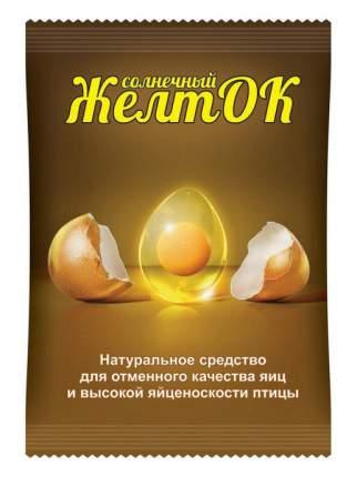 Кормовая добавка для с/х птиц Ваше хозяйство Солнечный Желток 0,7 кг
