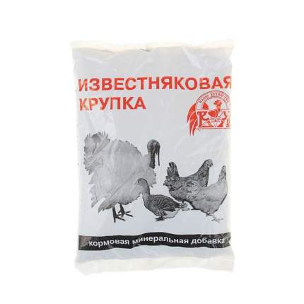 Известняковая крупка для с/х птиц ВАШЕ ХОЗЯЙСТВО 1кг