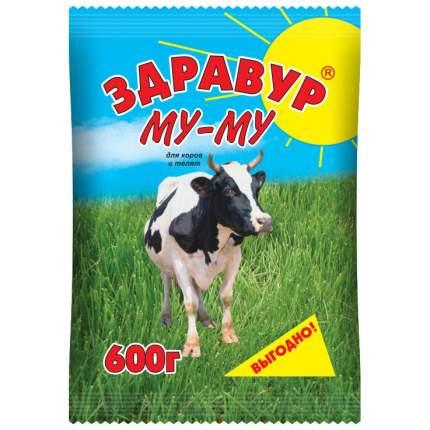 Кормовая добавка для телят и молочных коров Ваше хозяйство Му-Му 0,6 кг