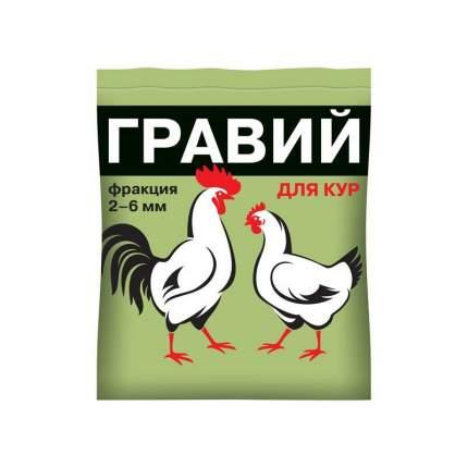Гравий для с/х птиц ВАШЕ ХОЗЯЙСТВО фракция 2-6 мм 1кг