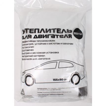 Утеплитель двигателя АвтоStart 155 х 90 см