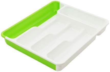 Универсальный раздвижной лоток для хранения столовых приборов (Цвет: Зелёный  )