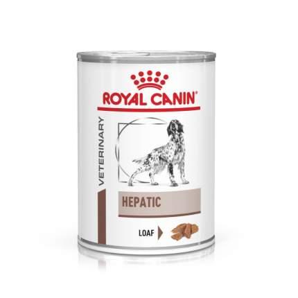 Консервы для собак ROYAL CANIN Hepatic, при заболеваниях печени, мясо, 420г