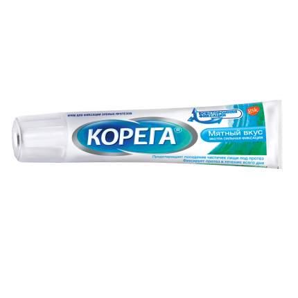 Крем для фиксации зубных протезов Корега экстра сильной фиксации мята 70мл
