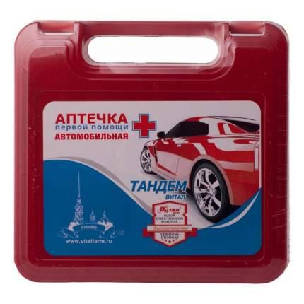 Аптечка Тандем Витал для автомобиля