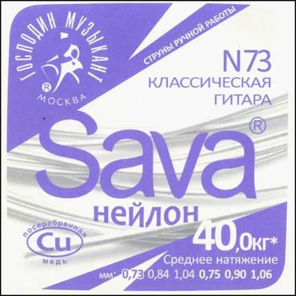 Господин Музыкант N73 Sava Nylon Cu - комплект струн для классической гитары (нейлон)