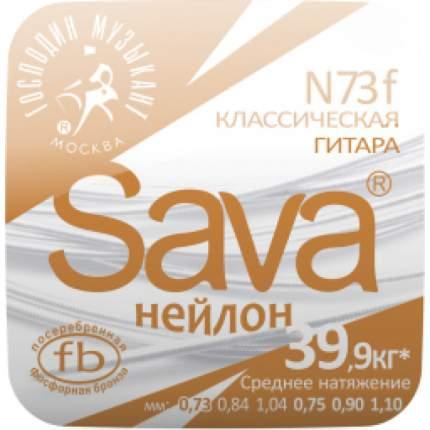 Господин Музыкант Sava N73f - Струны для классической гитары
