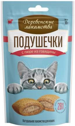 Лакомство для кошек Деревенские лакомства подушечки, говядина, 30 г