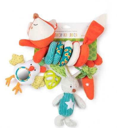 Игрушка лисичка Happy Baby Люся