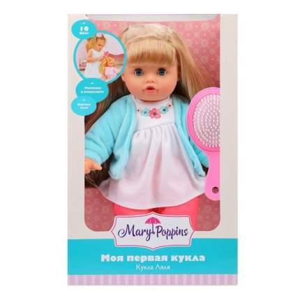 Кукла Mary Poppins Lady Mary Ляля, мягконабивная со звуком, 30 см