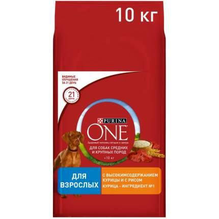 Сухой корм для собак Purina One для средних и крупных пород, курица, рис, 10кг