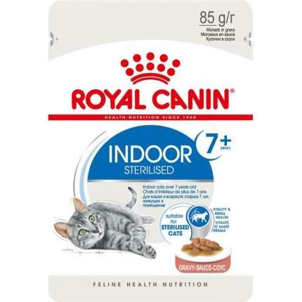 Влажный корм для кошек ROYAL CANIN Indoor Sterilised, 7+ кусочки мяса в соусе, 12шт, 85г