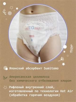 Подгузники-трусики miTOmi Comfort XL (12-20 кг), 4x38 шт.