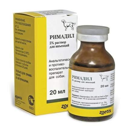 Противоспалительный и анальгетический препарат для собак Zoetis Римадил 5% 20 мл