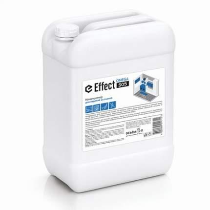 """Кондиционер-ополаскиватель для белья 5 кг, EFFECT """"Omega 505"""", концентрат, 10738"""