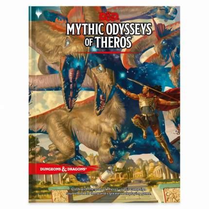 Настольная игра Wizards of the Coast D&D Mythic Odysseys of Theros