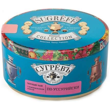 Подарочный набор Сугревъ по-Уссурийски, чай листовой, 90 г, натуральные малиновые леденцы