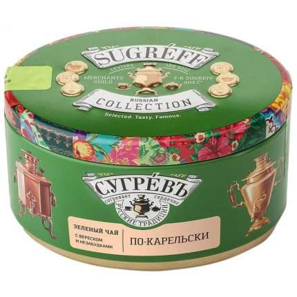 Подарочный набор Сугревъ по-Карельски, чай листовой с добавками, 90г , малиновые леденцы