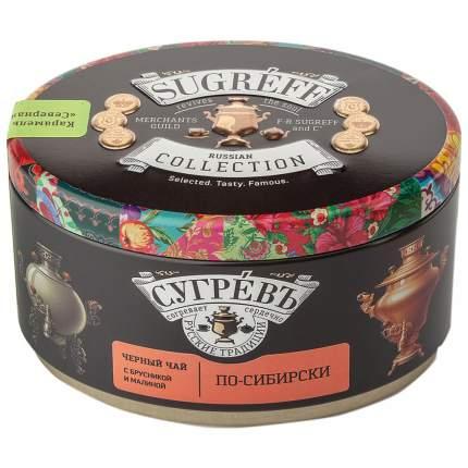 Подарочный набор Сугревъ по-Сибирски, чай листовой с добавками, 90 г, малиновые леденцы