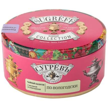 """Подарочный набор Сугревъ """"по-Вологодски"""", чай травяной, 90г, натуральные малиновые леденцы"""
