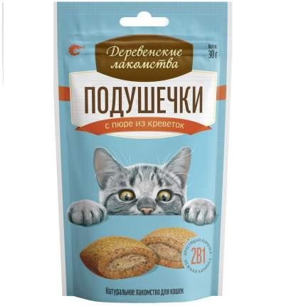 Лакомство для кошек Деревенские лакомства подушечки, креветки, 38 г