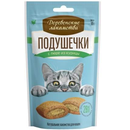 Лакомство для кошек Деревенские лакомства подушечки, курица,  38 г