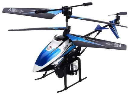 Радиоуправляемый вертолет WL toys с водяной пушкой V319