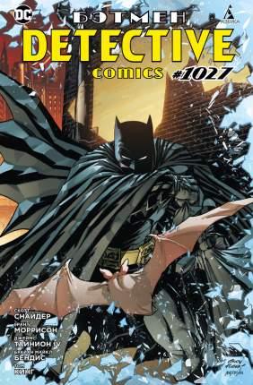 Комикс Бэтмен. Detective Comics #1027