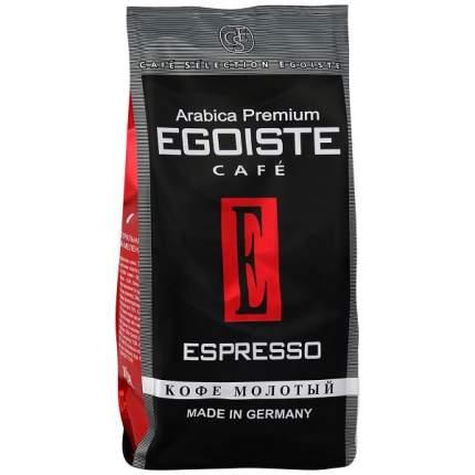 Кофе молотый Egoiste Espresso 250г Германия
