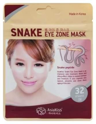 Патчи для области под глазами AsiaKiss Snake Eye Zone Mask со змеиным ядом, 32 шт.