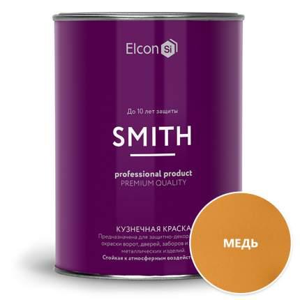 Кузнечная краска Elcon Smith медь (0.8 кг)