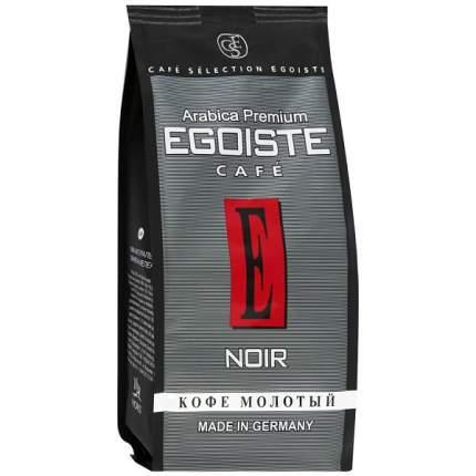 Кофе молотый Egoiste Noir 250г Германия