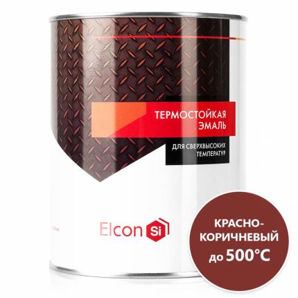 Термостойкая антикоррозийная эмаль Elcon до 500° красно-коричневый (0.8 кг)
