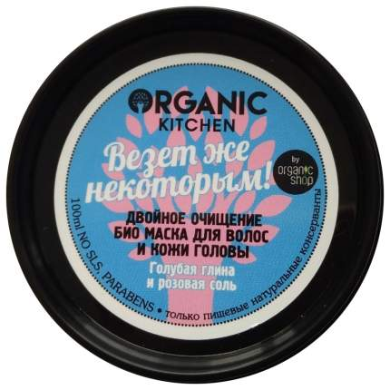 Подарочный набор Organic Shop Исполнение желаний, 5 предметов