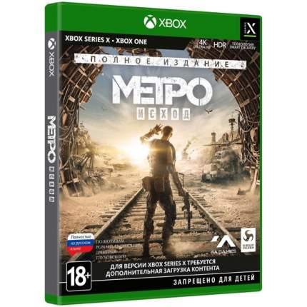 Игра XBX Метро: Исход. Полное издание