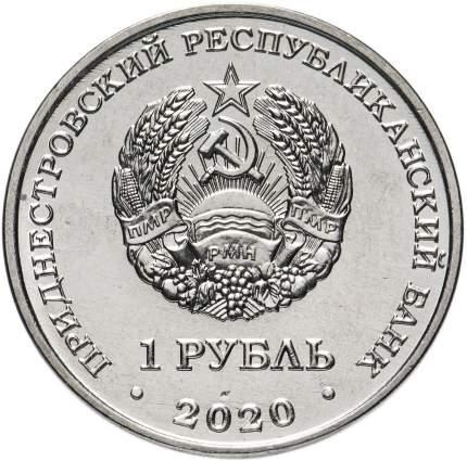 Монета 1 рубль. Красная книга - Европейская лесная кошка, Приднестровье. 2020 г. в. UNC