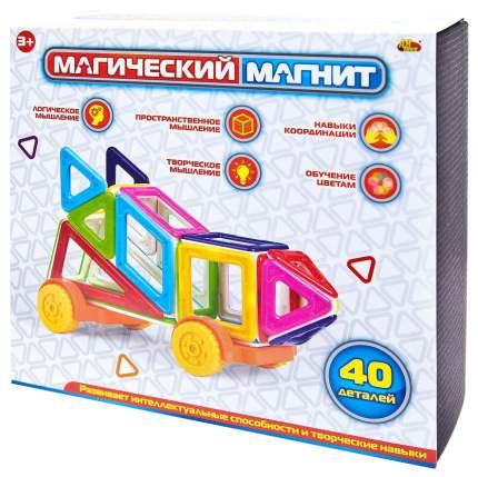 Конструктор ABtoys Магический магнит 40 деталей